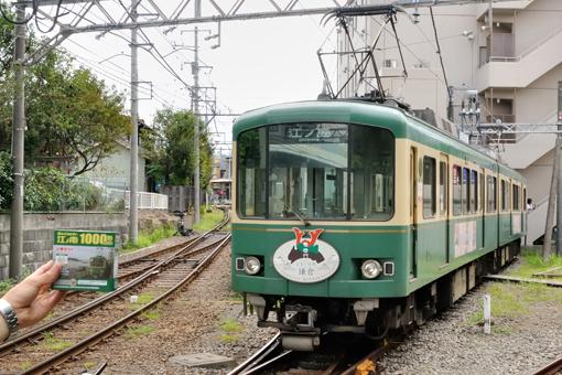 2012_09_01_minami_teruaki001.jpg