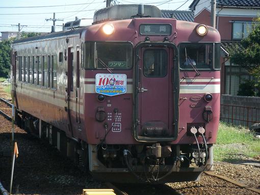 2012_09_01_miyajima_masayuki001.jpg