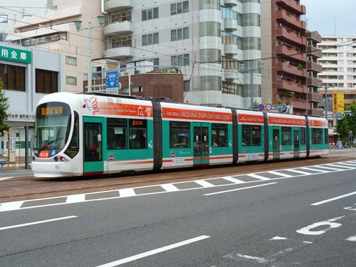 2012_09_03_hiramoto_kozo001.jpg