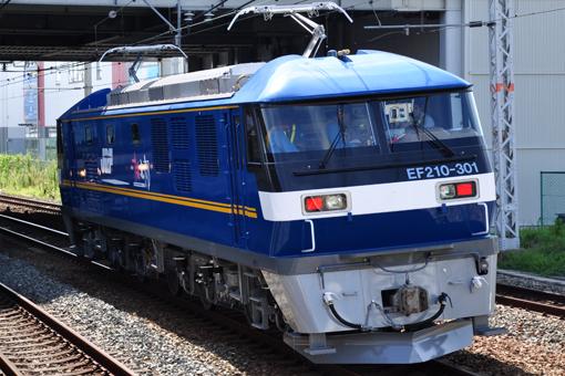 2012_09_03_imose_mitsuhiro001.jpg