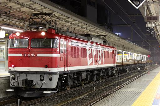 2012_09_04_takagi_kazutaka001.jpg