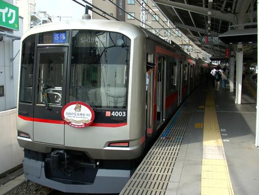 2012_09_05_fukuda_satoshi001.jpg