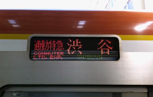 2012_09_07_sugimoto_seiichi002.jpg