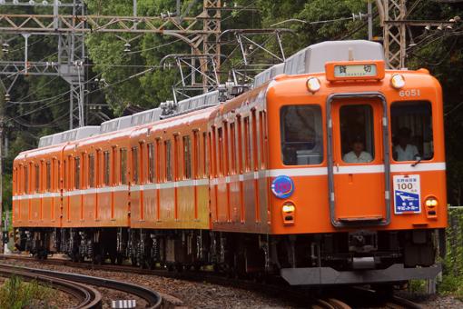 2012_09_08_hirao_akihiro001.jpg