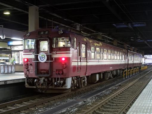 2012_09_09_ohshima_tetsuya001.jpg