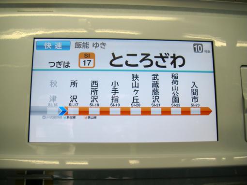 2012_09_10_fukuda_satoshi003.jpg