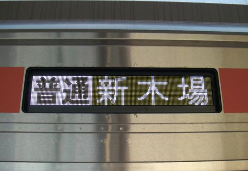 2012_09_12_fukuda_satoshi002.jpg