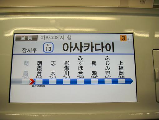 2012_09_12_fukuda_satoshi003.jpg