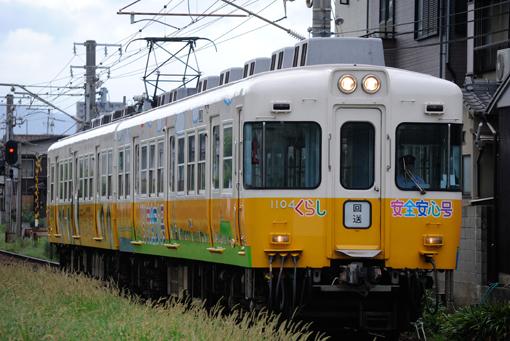 2012_09_17_nonaka_reo001.jpg