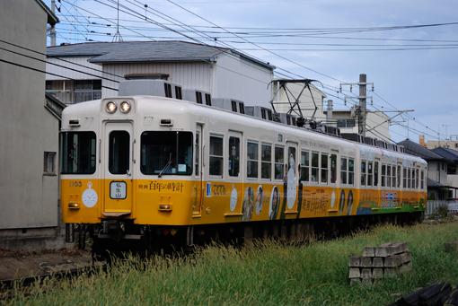 2012_09_17_nonaka_reo002.jpg