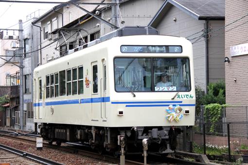 2012_09_21_sano_toru001.jpg