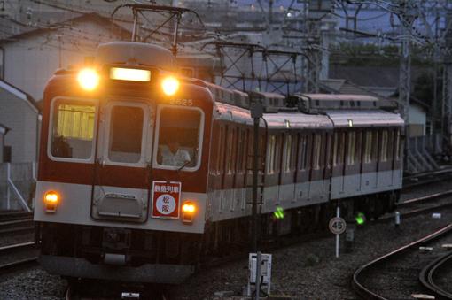 2012_09_24_ito_ken001.jpg