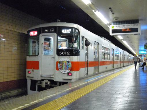 2012_09_25_obara_masahiro001.jpg