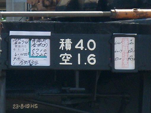 2012_09_26_miyajima_masayuki002.jpg