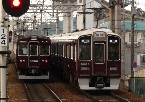 2012_10_02_tashiro_masahisa001.jpg
