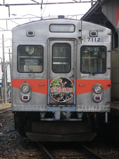 2012_10_05_miyajima_masayuki001.jpg