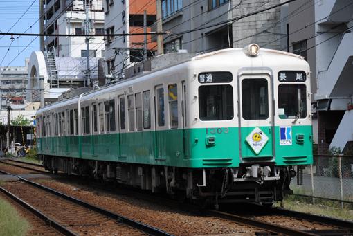 2012_10_05_nonaka_reo002.jpg