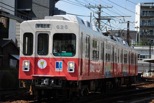 2012_10_05_nonaka_reo003.jpg