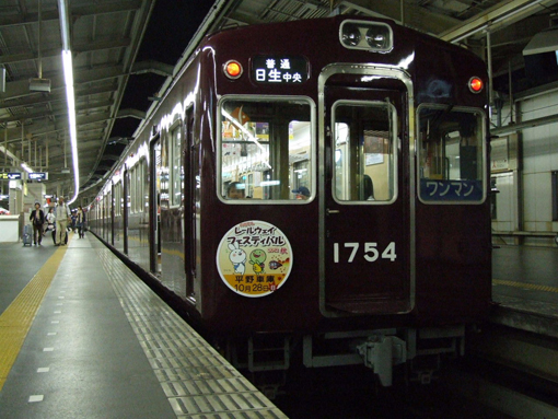 2012_10_07_matsuoka_nobuhiko001.jpg