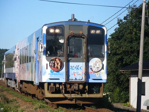 2012_10_08_miyajima_masayuki001.jpg