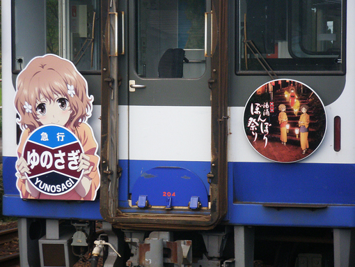 2012_10_08_miyajima_masayuki003.jpg