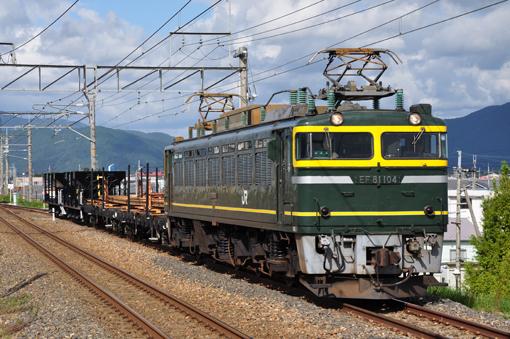 2012_10_12_imose_mitsuhiro002.jpg