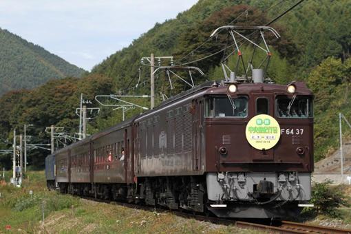2012_10_14_nakayasu_kiichi001.jpg