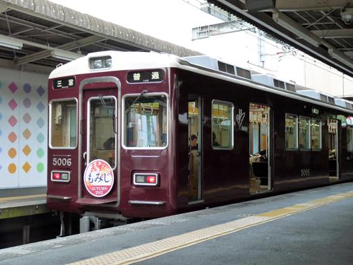 2012_10_26_obara_masahiro001.jpg