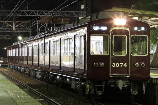 2012_10_28_akagashi_syota001.jpg