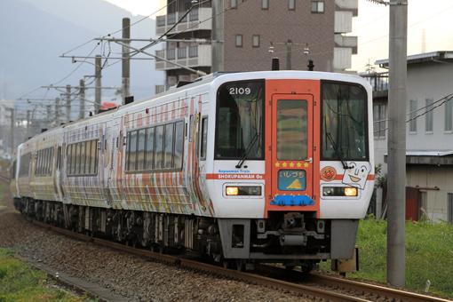 2012_11_01_uda_akira002.jpg