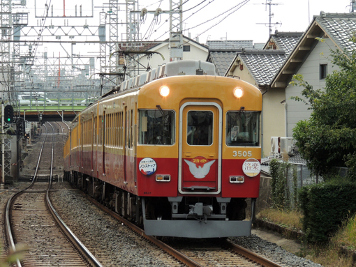 2012_11_03_kato_toshiyuki001.jpg