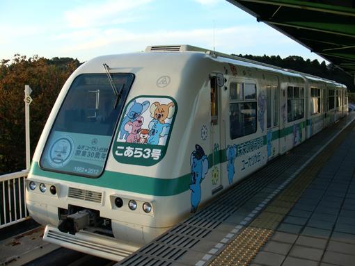 2012_11_04_fukuda_satoshi001.jpg