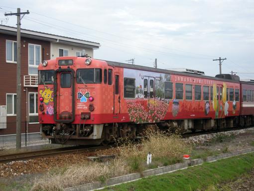2012_11_05_miyajima_masayuki001.jpg