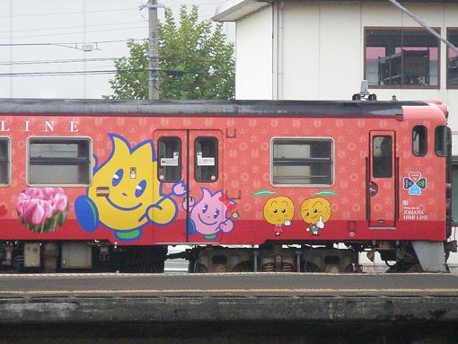 2012_11_05_miyajima_masayuki002.jpg