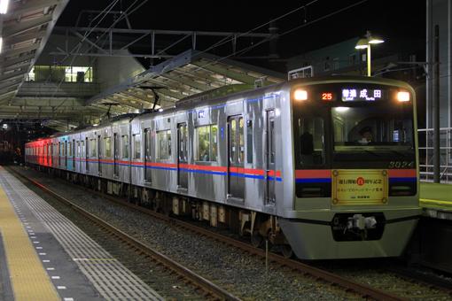 2012_11_09_hirayama_syuichi001.jpg