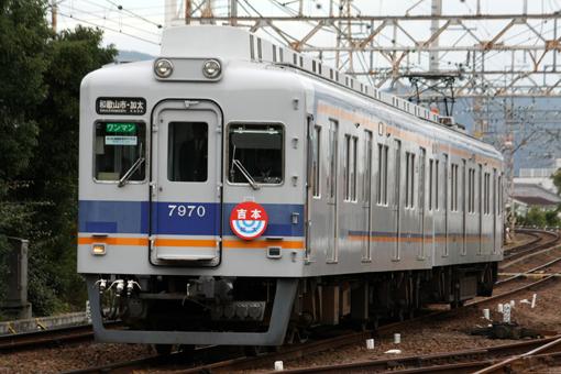 2012_11_10_hashi_naoki003.jpg