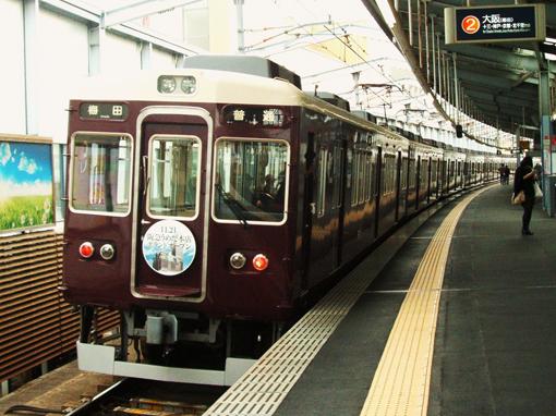 2012_11_10_matsuoka_nobuhiko001.jpg