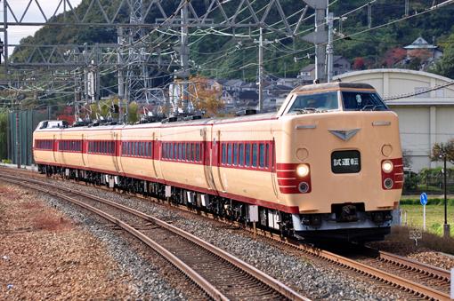 2012_11_15_imose_mitsuhiro001.jpg