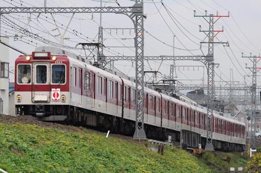 2012_11_18_ito_ken001.jpg