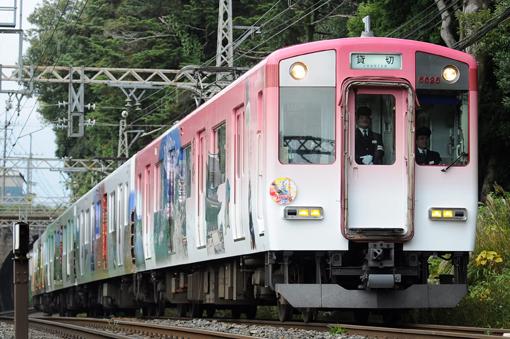 2012_11_18_ito_ken002.jpg