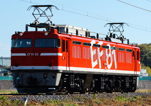 2012_11_18_okada_yutaro001.jpg