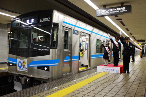 2012_11_18_tanka_kohei002.jpg