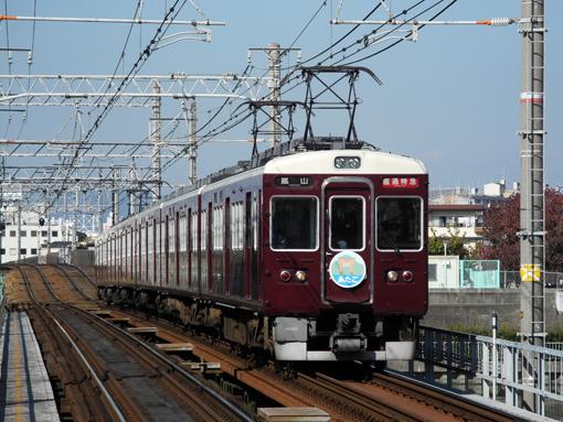 2012_11_19_inoue_ryoichi001.jpg