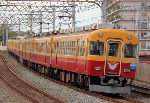 2012_11_21_nagao_junpei001.jpg