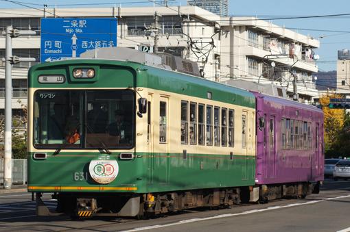 2012_11_25_takahashi_kosuke001.jpg