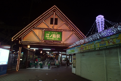 2012_12_01_kato_hiroki001.jpg