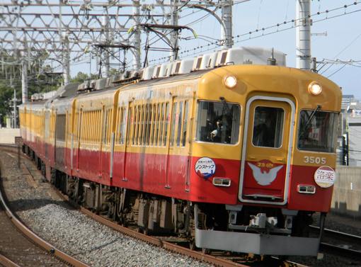 2012_12_02_furumae_takashi001.jpg