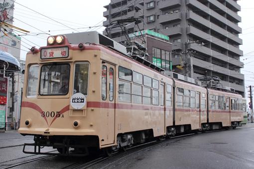 2012_12_02_nakamura_yukyu001.jpg