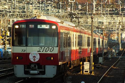 2012_12_05_kato_hiroki001.jpg