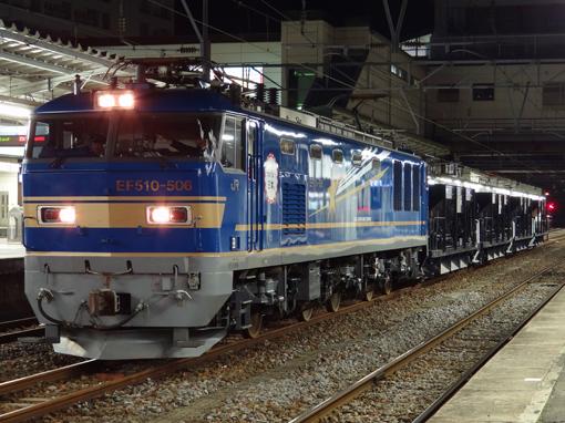 2012_12_06_katayama_haruka001.jpg